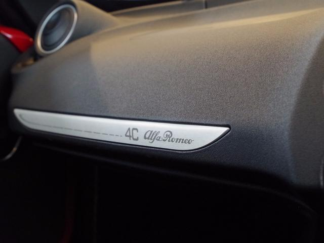 アルファロメオ アルファロメオ 4C ベースグレード バックカメラ レッドキャリパー