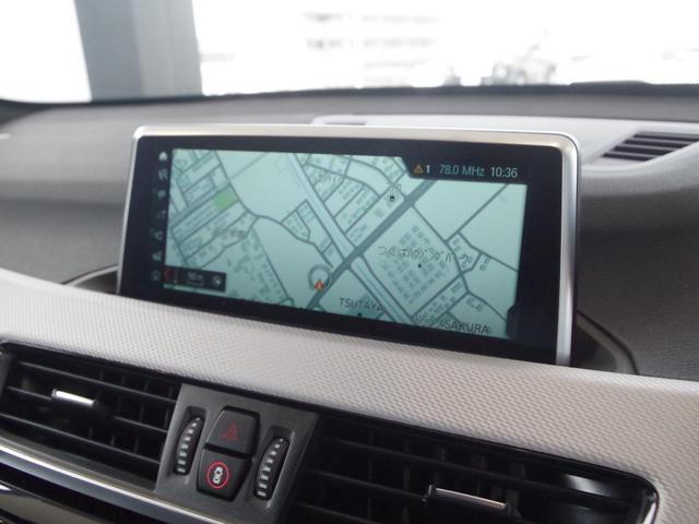 xDrive 20i Mスポーツ(5枚目)