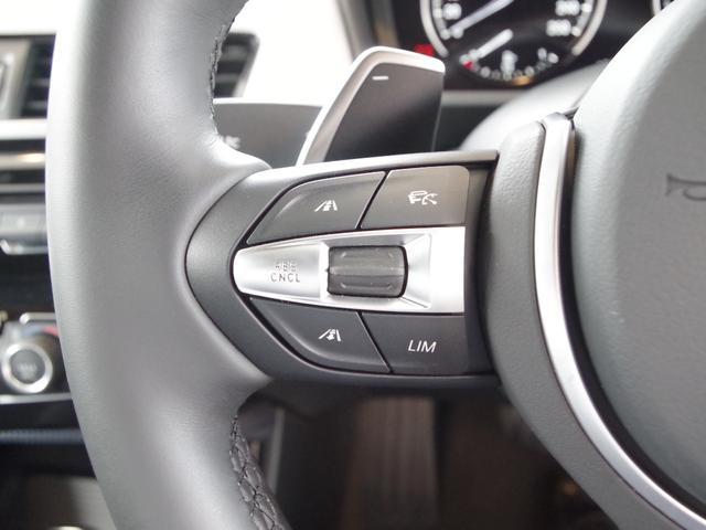 xDrive 20i Mスポーツ(6枚目)