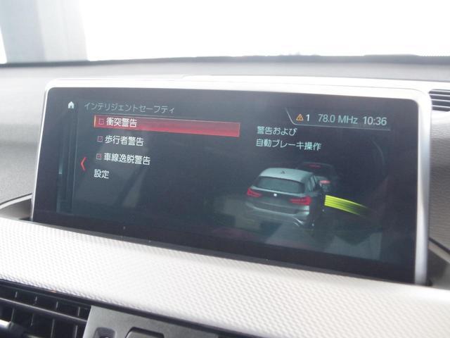 xDrive 20i Mスポーツ(9枚目)