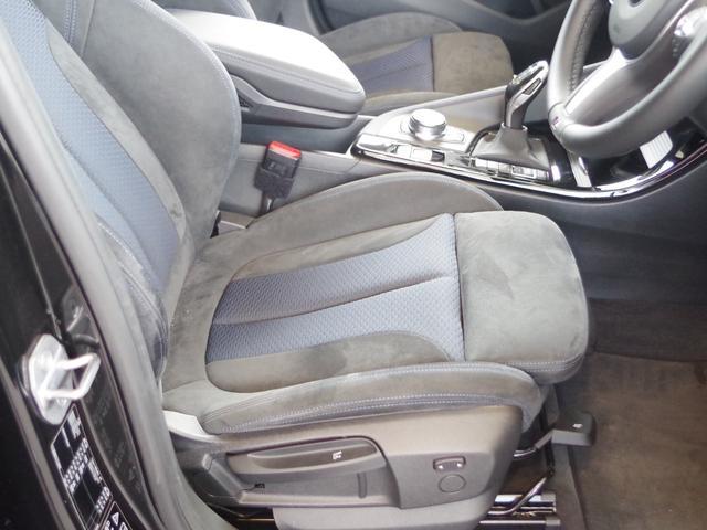 xDrive 20i Mスポーツ(11枚目)