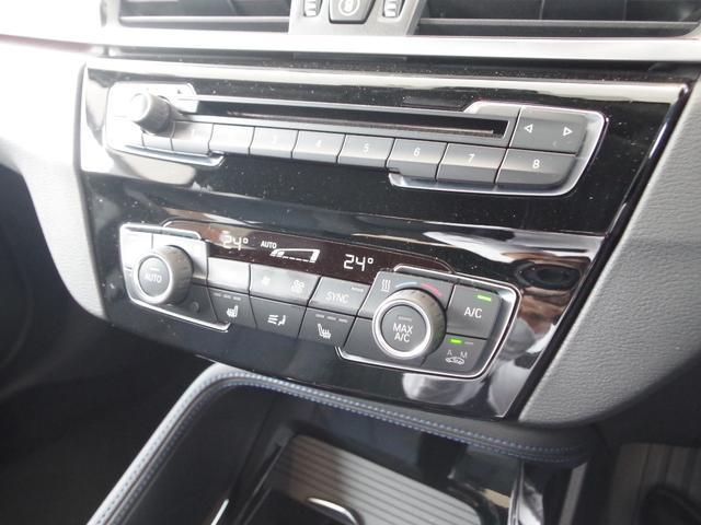 xDrive 20i Mスポーツ(12枚目)
