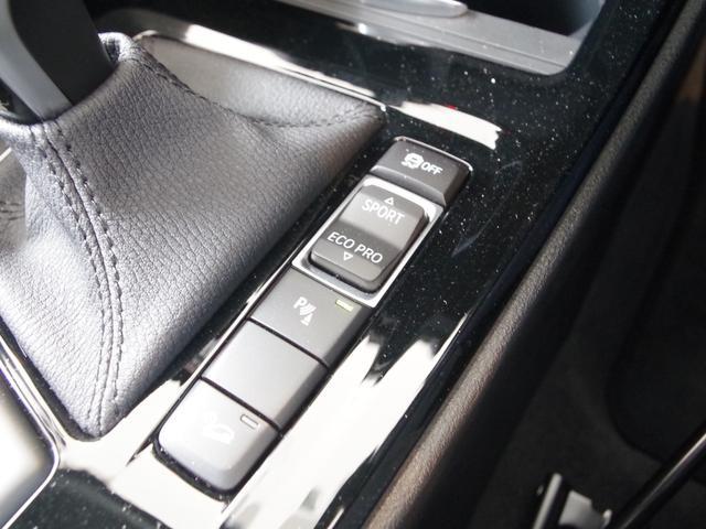 xDrive 20i Mスポーツ(14枚目)