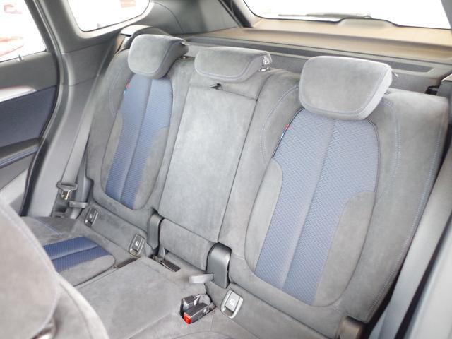 xDrive 20i Mスポーツ(15枚目)