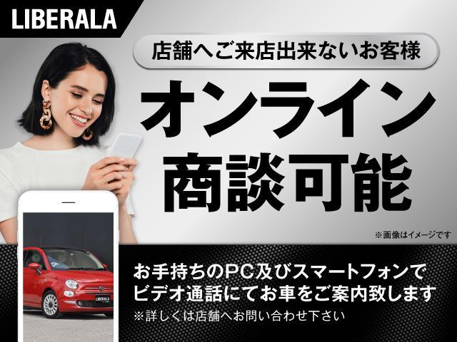 ご来店が難しいお客様でもご安心下さい、店頭在庫でしたらテレビ電話などを使いお車の詳細をご説明させて頂く事も可能でございます。