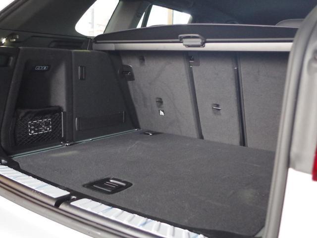 xDrive 20d Mスポーツ/イノベ&ハイラインPKG(20枚目)