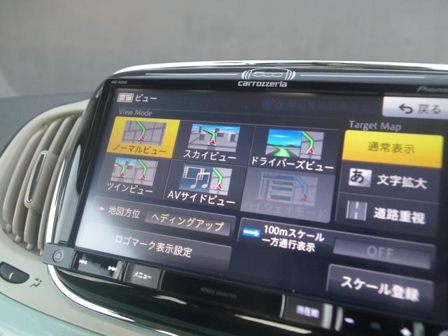 1.2 ポップ メモリーナビ フルセグTV バックカメラ 純正ドラレコ ナビ連動ドライブレコーダー ETC Bluetooth DVDビデオ TVキャンセラー(37枚目)
