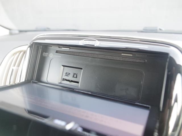 1.2 ポップ メモリーナビ フルセグTV バックカメラ 純正ドラレコ ナビ連動ドライブレコーダー ETC Bluetooth DVDビデオ TVキャンセラー(38枚目)