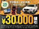 BMW BMW 530i Mスポーツ ACC ヘッドアアップディスプレイ