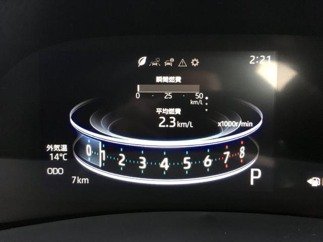 Zパノラミックビュー対応ナビレディパッケージBSM+RCTA(16枚目)