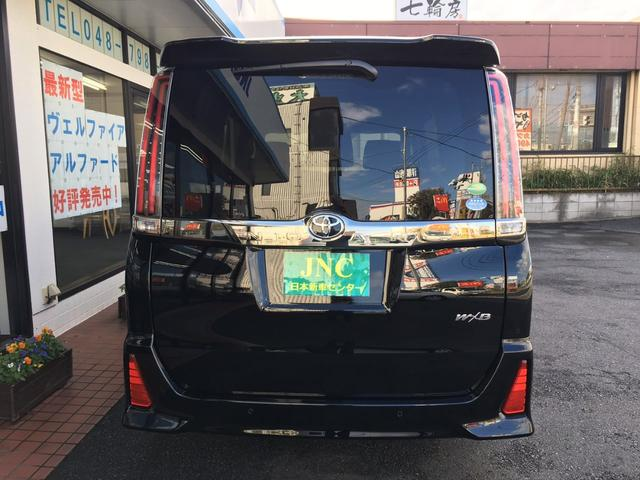 Si W×BII 特別仕様車 トヨタセーフティセンス7人乗り(5枚目)