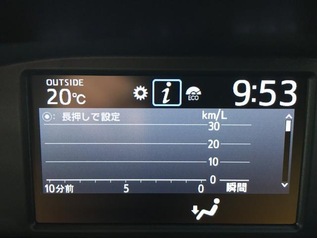 Si W×BII 特別仕様車 トヨタセーフティセンス7人乗り(15枚目)