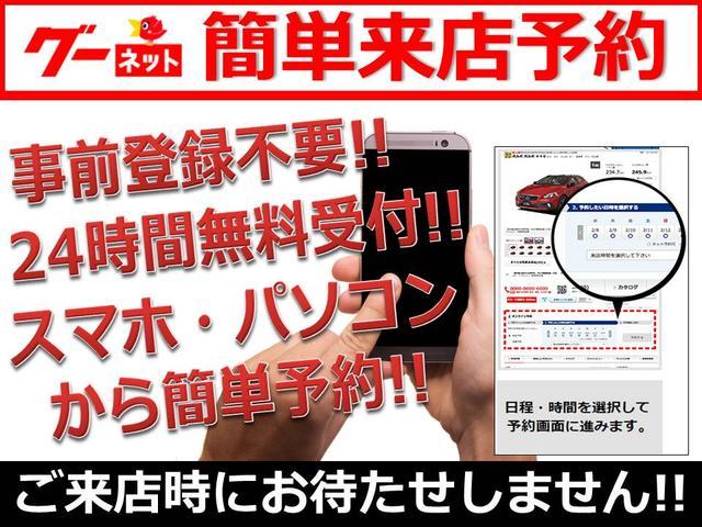 アブソルート 純正HDDインターナビ ハーフレザー ETC(4枚目)