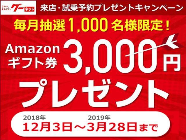 350G 純正HDDナビ Bカメラ ローダウン スマートキー(3枚目)
