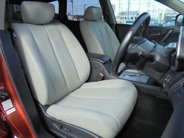 日産 ムラーノ 250XL スタイリッシュシルバーレザー 純正DVDナビ