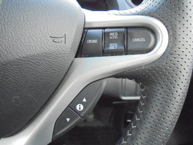 XL インターナビセレクト ワンオーナー HID 車高調(7枚目)