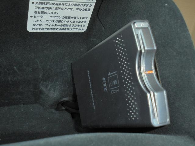 L 後期型 本革PWシート HDDインターナビ バックカメラ(7枚目)