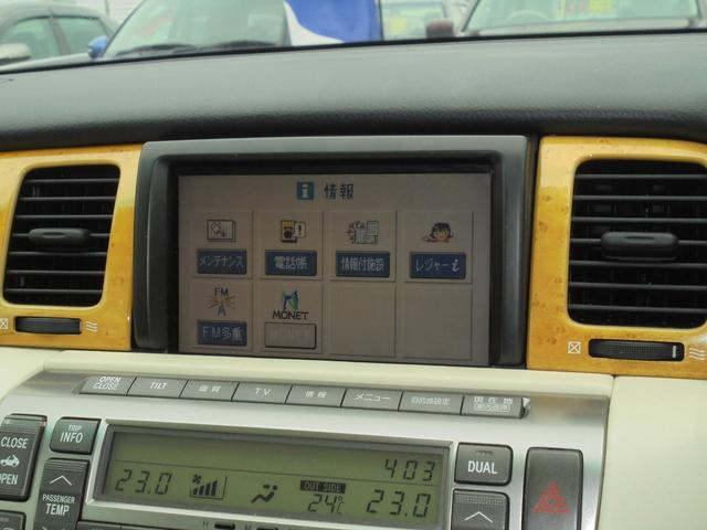 430SCV 電動オープン エクリュー革 車高調 社外アルミ(8枚目)