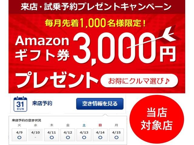 「スズキ」「スイフト」「コンパクトカー」「埼玉県」の中古車3