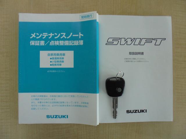 「スズキ」「スイフト」「コンパクトカー」「埼玉県」の中古車56
