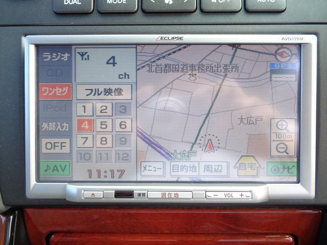 S300ウォールナットパッケージ 本革 社外SDナビ ETC(6枚目)