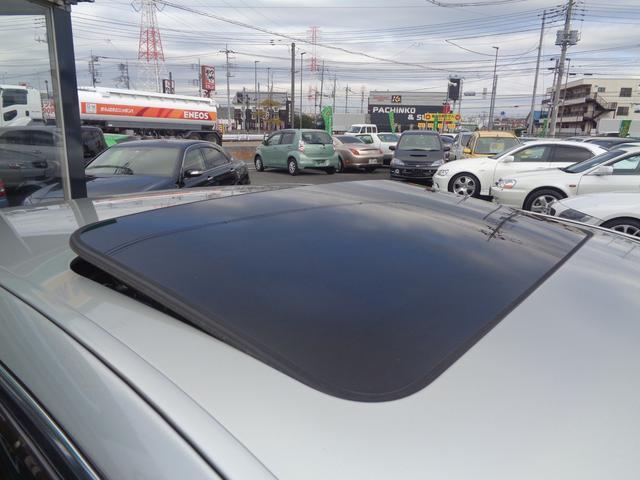 S300ウォールナットパッケージ SR 本革 純正DVDナビ(4枚目)
