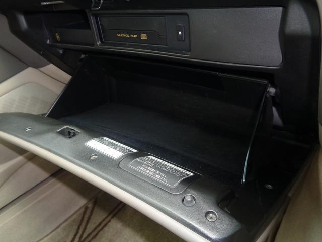 S300ウォールナットパッケージ 後期型 ワンオーナー 本革(7枚目)