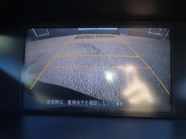 「ホンダ」「オデッセイ」「ミニバン・ワンボックス」「埼玉県」の中古車54