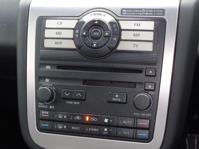 オートエアコン装備で快適ドライブをお楽しみ下さいm(__)m
