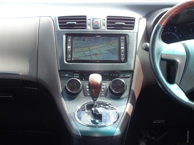 350G エアロツアラーS MODELLISTAフルエアロ&フロントグリル&4本出しマフラー 純正HDDナビゲーション フルセグTV バックカメラ スマートキー AFSディスチャージヘッドライト 純正コーナーセンサー 純正アルミ(45枚目)