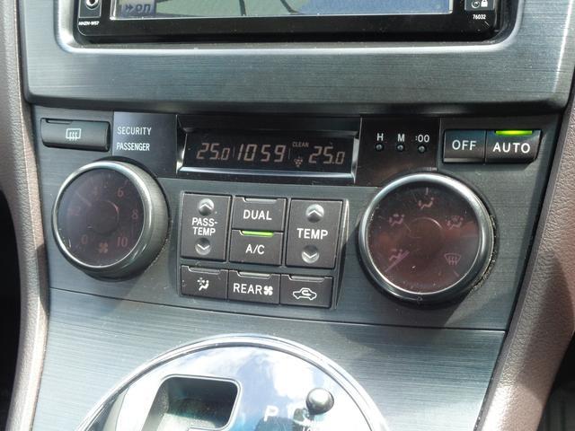 350G エアロツアラーS MODELLISTAフルエアロ&フロントグリル&4本出しマフラー 純正HDDナビゲーション フルセグTV バックカメラ スマートキー AFSディスチャージヘッドライト 純正コーナーセンサー 純正アルミ(53枚目)