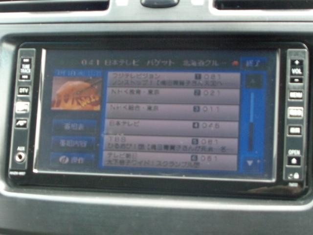 350G エアロツアラーS MODELLISTAフルエアロ&フロントグリル&4本出しマフラー 純正HDDナビゲーション フルセグTV バックカメラ スマートキー AFSディスチャージヘッドライト 純正コーナーセンサー 純正アルミ(63枚目)