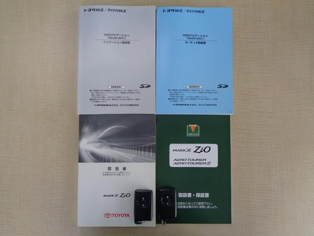 350G エアロツアラーS MODELLISTAフルエアロ&フロントグリル&4本出しマフラー 純正HDDナビゲーション フルセグTV バックカメラ スマートキー AFSディスチャージヘッドライト 純正コーナーセンサー 純正アルミ(64枚目)