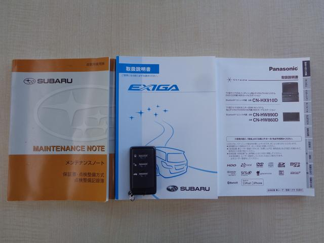 2.0i-S 後期型 純正フルエアロ ストラーダSDナビゲーション フルセグTV スマートキー プッシュスタート クルーズコントロール ETC パドルシフト 純正16インチアルミホイール HID Bluetooth(39枚目)