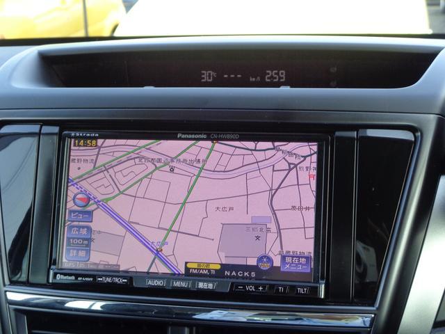 2.0i-S 後期型 純正フルエアロ ストラーダSDナビゲーション フルセグTV スマートキー プッシュスタート クルーズコントロール ETC パドルシフト 純正16インチアルミホイール HID Bluetooth(58枚目)