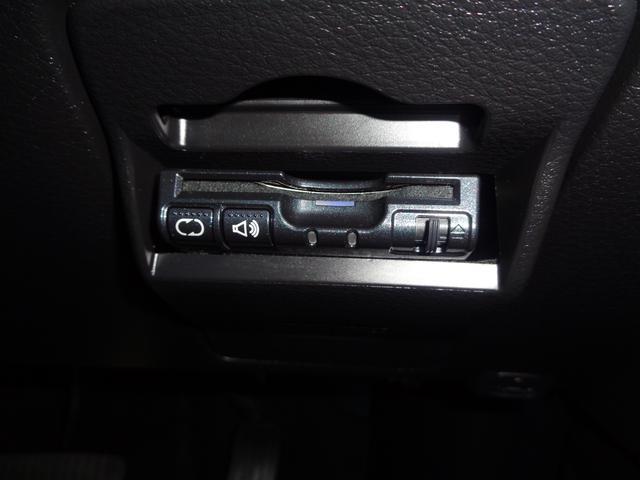 2.0i-S 後期型 純正フルエアロ ストラーダSDナビゲーション フルセグTV スマートキー プッシュスタート クルーズコントロール ETC パドルシフト 純正16インチアルミホイール HID Bluetooth(66枚目)