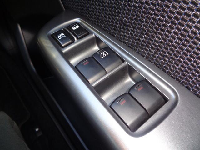 2.0i-S 後期型 純正フルエアロ ストラーダSDナビゲーション フルセグTV スマートキー プッシュスタート クルーズコントロール ETC パドルシフト 純正16インチアルミホイール HID Bluetooth(69枚目)