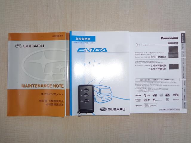2.0i-S 後期型 純正フルエアロ ストラーダSDナビゲーション フルセグTV スマートキー プッシュスタート クルーズコントロール ETC パドルシフト 純正16インチアルミホイール HID Bluetooth(73枚目)