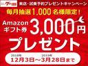 ホンダ インスパイア タイプS 本革PWシート HID 純正DVDナビ 地デジTV