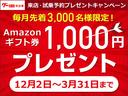 2.4G ハーフレザーシート 純正DVDナビ バックカメラ(3枚目)