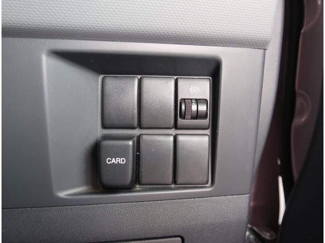 当社の在庫は全車、査定のプロが外装、内装エンジン、下廻りなど無事故検査済みです☆遠方のお客様も安心してご検討ください☆更に走行管理システム導入により走行改ざん車も事前にチェックさせて頂いております。