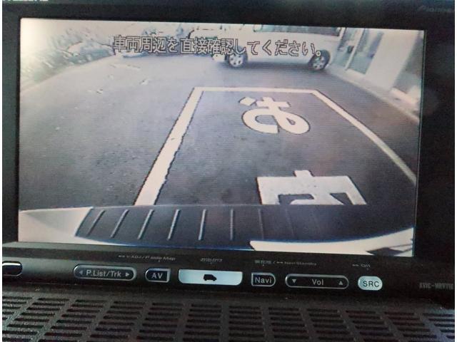 「ボルボ」「ボルボ V50」「ステーションワゴン」「千葉県」の中古車15
