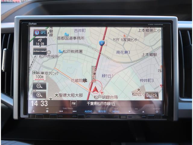 「ホンダ」「ステップワゴンスパーダ」「ミニバン・ワンボックス」「千葉県」の中古車12