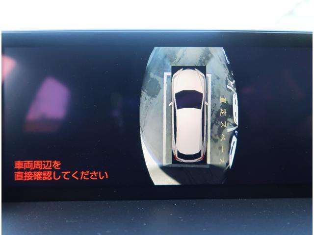 「レクサス」「NX」「SUV・クロカン」「千葉県」の中古車15