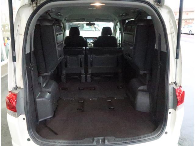 「ホンダ」「ステップワゴン」「ミニバン・ワンボックス」「千葉県」の中古車45