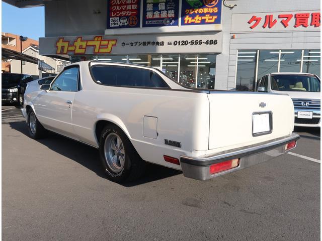 「シボレー」「シボレー エルカミーノ」「SUV・クロカン」「千葉県」の中古車5