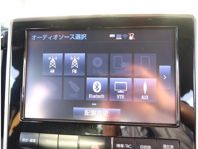 ZX マルチテレインモニター SR プリクラ レーダーC(16枚目)