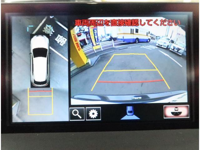 「レクサス」「NX」「SUV・クロカン」「千葉県」の中古車17