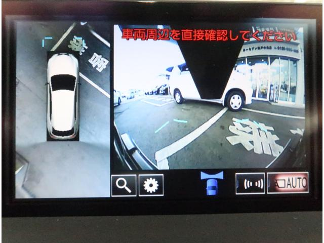 「レクサス」「NX」「SUV・クロカン」「千葉県」の中古車18