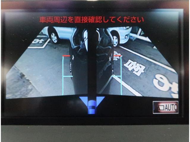 「レクサス」「NX」「SUV・クロカン」「千葉県」の中古車19